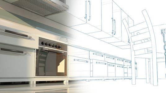 Küchenplanung schnell einfach kostenlos